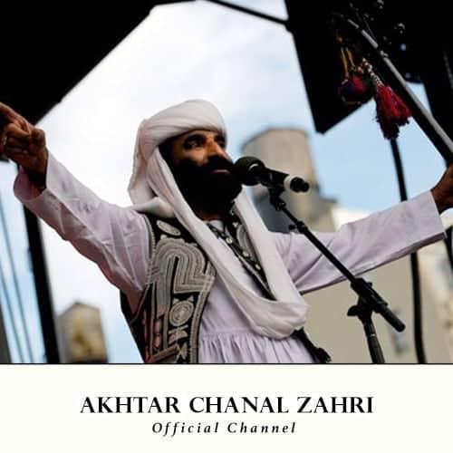 Akhtar Chanal Zahri