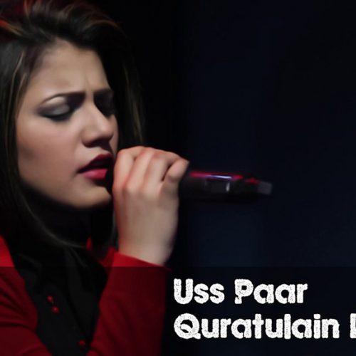 Uss Paar-Quratulain Balouch